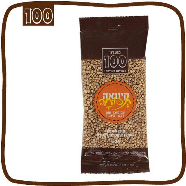 quinoa-cinnamon-pack-new