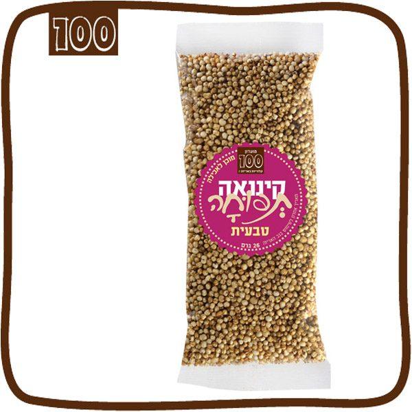quinoa-natural