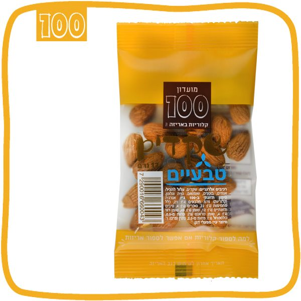 almonds-individual-pack