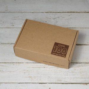 מיני קיט קופסא