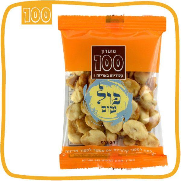 broad-beans-garlic-single-pack
