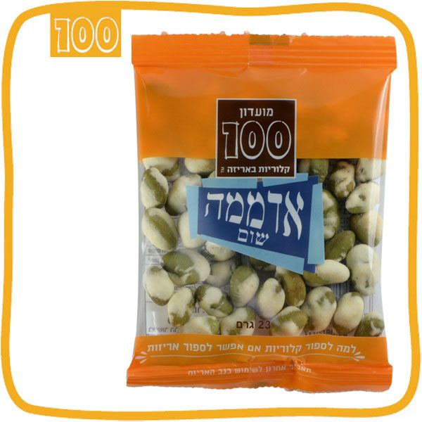 edamame-garlic-single-pack