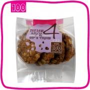 granola-cookies-dark-chocolate-chips-single