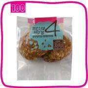 granola-cookies-sesame-seeds-single