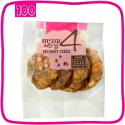 granola-cookies-banana-flax-individual