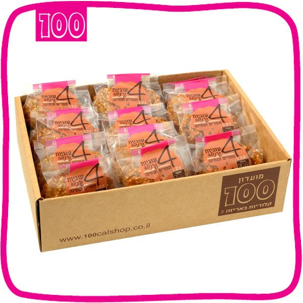 granola-cookies-dates-tahini