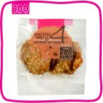 granola-cookies-dates-tahini-individual