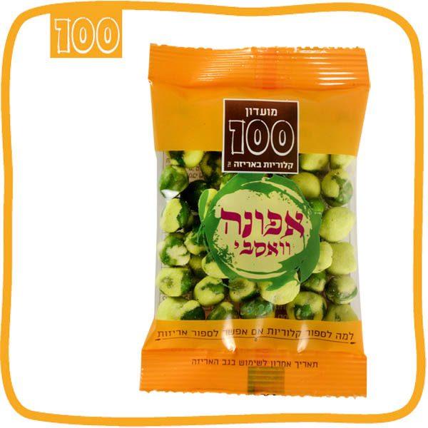 peas-wasabi