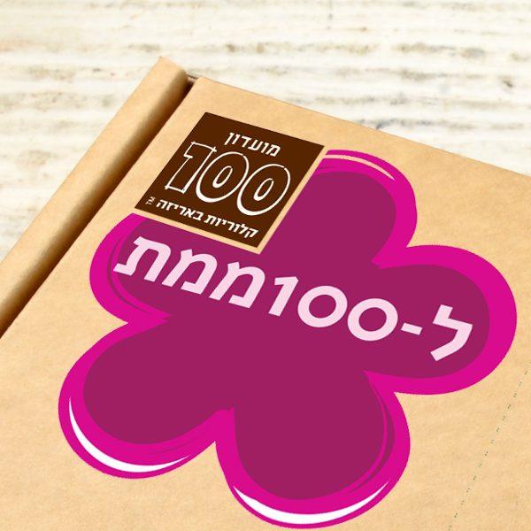 sticker-004-to-gorgeous