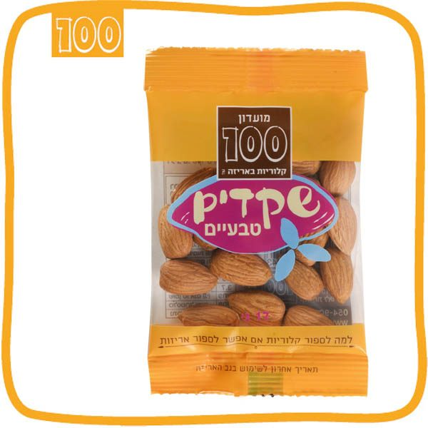 almonds-individual-pack-new