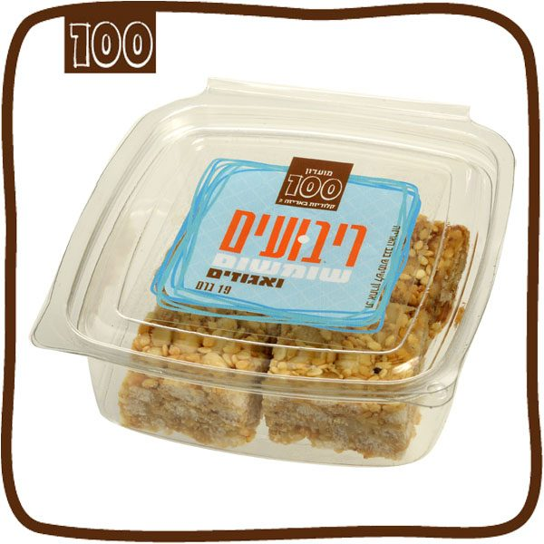 sesame-squares-nuts-new