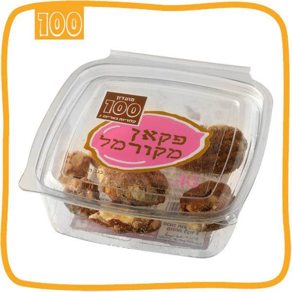 pecans-sweet-individual-pack