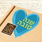 sticker-016-happy-new-year