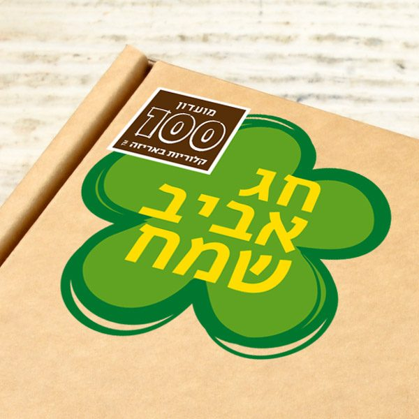 sticker-017-happy-spring-holiday
